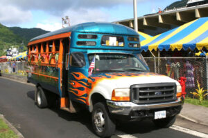 Aiga Bus