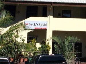 Sook's Sushi