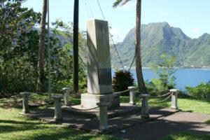 Solo Hill Monument