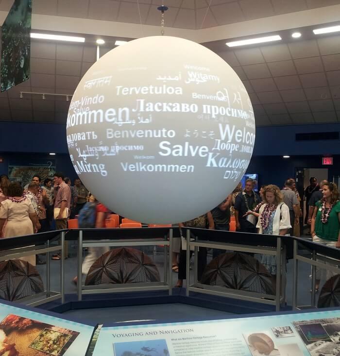Inside Ocean Center